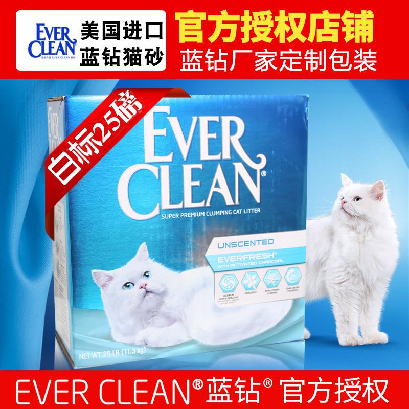 168.00元包邮现货Ever Clean/蓝钻猫砂白标双重活性炭猫砂25磅猫沙低尘除臭