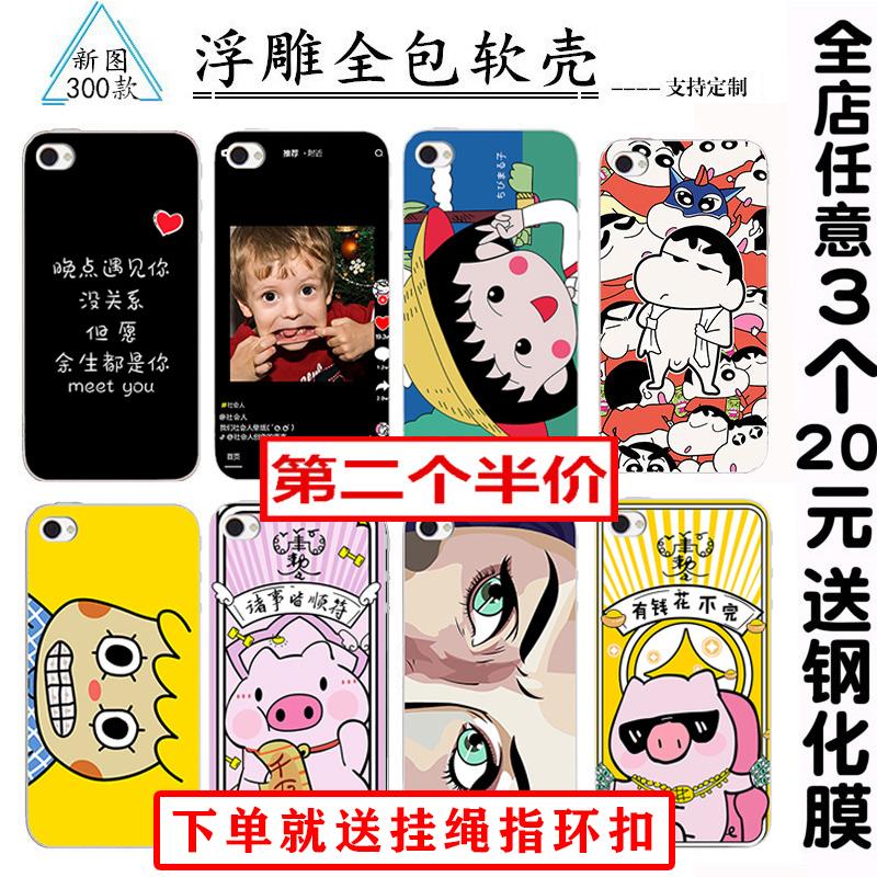 苹果iPhone4S硅胶手机壳iPhone 4挂保护套全包防摔软壳女款