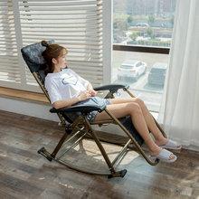 摇椅躺椅大人摇摇椅家用小户型阳台逍遥椅藤椅懒人折叠休闲老人椅