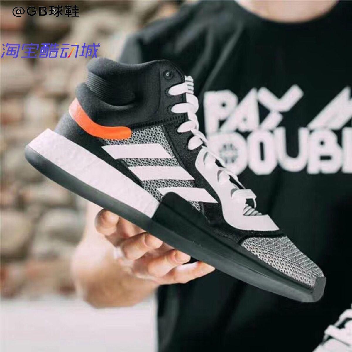 Adidas Marquee Boost 沃尔篮球鞋 G26212 G27746 G28978 G27736