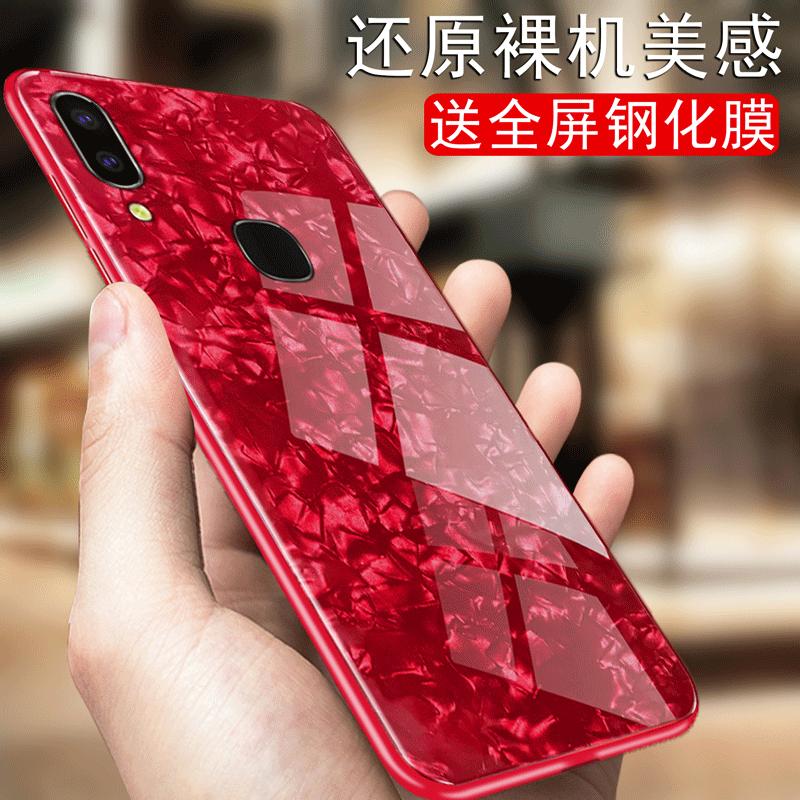 网红潮牌vivox21手机壳i抖音男女款x20防摔y85全包玻璃x9s个性nex