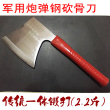 Ножи, овощечистки > Топорики для разделки мяса.