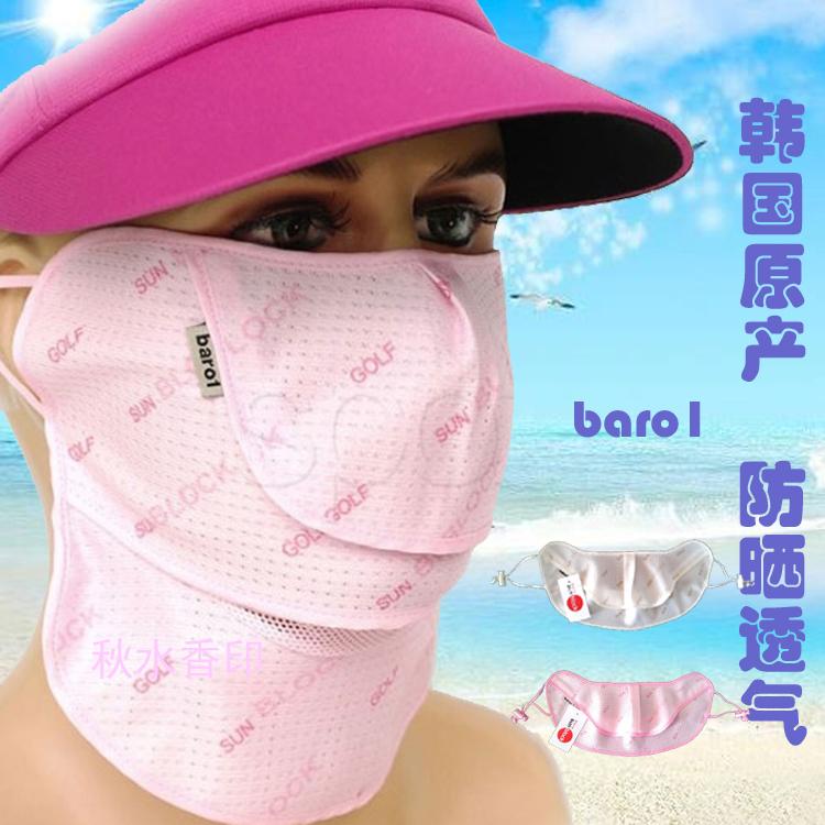 韩国防晒口罩防紫外线女夏季薄款护颈遮阳眼角全脸户外透气口罩