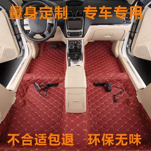 汽车地胶成型车用地板革全包围地板皮车内全覆盖地垫专用隔音地毯