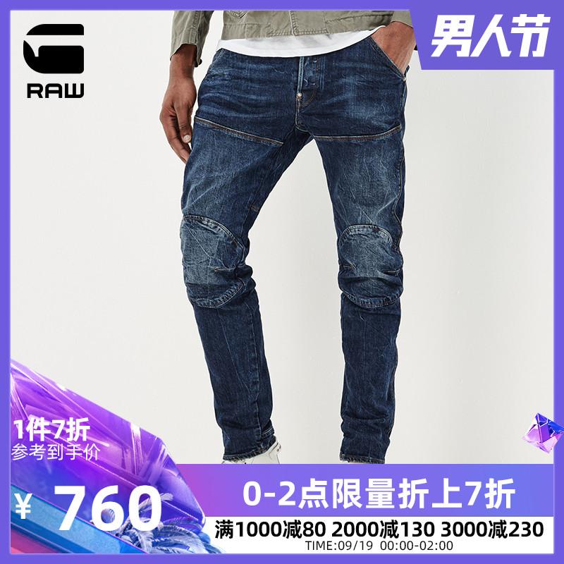 G-STAR RAWElwood 男士3D水洗拼接丹宁牛仔裤 窄腿束脚修身