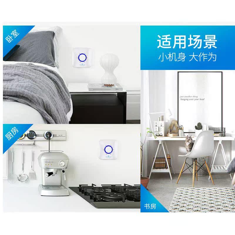 负离子空气净化器家用除甲醛卧室内客厅小型氧吧杀菌消除异味烟尘