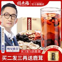 1送2买新鲜牛膀茶台湾工艺黄金牛蒡茶克500得利来斯