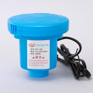 【套装+18.8元换购1台】百易特抽气电泵 搭配包邮产品可以包邮