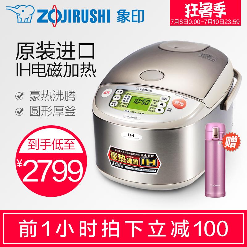 ZOJIRUSHI/象印 NP-HBH10C电饭煲日本进口IH智能家用电饭锅4-6人