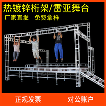 Truss Wedding background Frame hot-dip galvanized truss lifting stage shelf rack folding fast loading iron and steel rea stage
