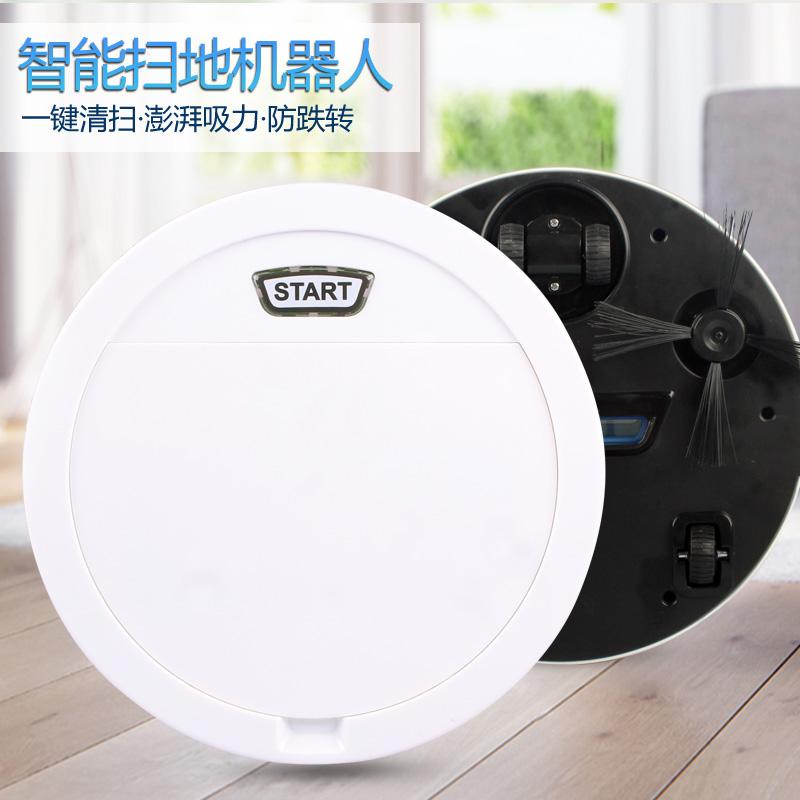 (用100元券)智能扫地机器人家居生活电器吸尘器