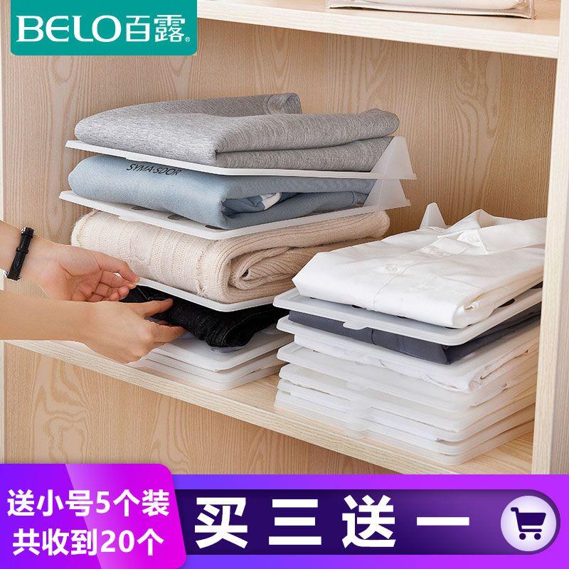 Японский шкаф для хранения гардероба панель Творческий стоп одежды артефакт Футболка сорочка Полка для хранения панель Полки