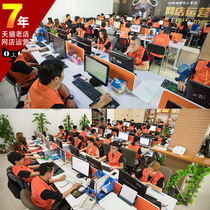 Taobao on behalf of the operation of Tmall Jingdong Network shop to promote the through-train managed service e-commerce throughout the shop to open a lot of