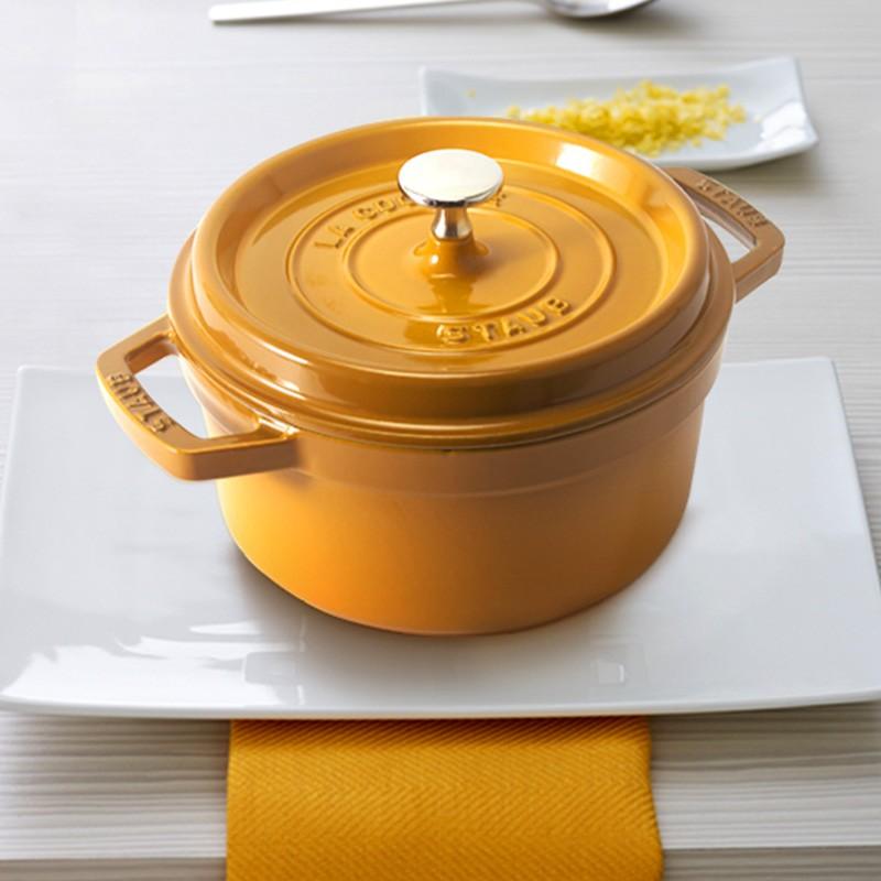 正品法国进口Staub圆形炖锅 芥末黄 珐琅铸铁锅 20cm