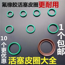 26电锤配件活塞皮圈24 22轻型冲击钻28 0810小电镐付锤皮圈图片