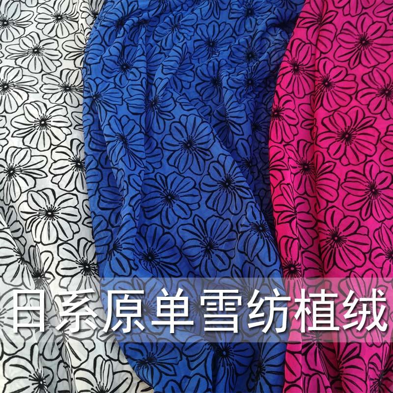 日本进口雪纺植绒立体花面料 夏季大花植绒布 高工艺女装布料