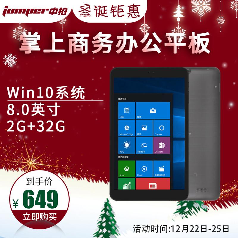 Jumper/中柏EZpad mini5掌上办公win10口袋小平板电脑windows全新
