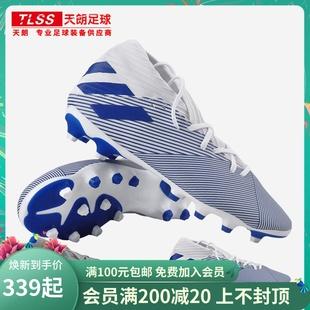MG人草男子足球鞋 EF8859 天朗足球阿迪达斯NEMEZIZ EG7215 19.3