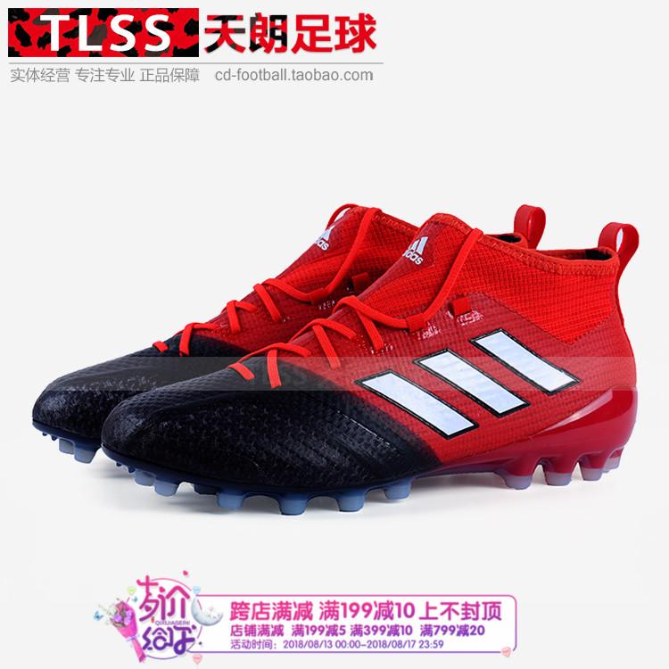 天朗足球 阿迪达斯红色警戒ACE17.1AG钉专柜正品足球鞋#BB1137