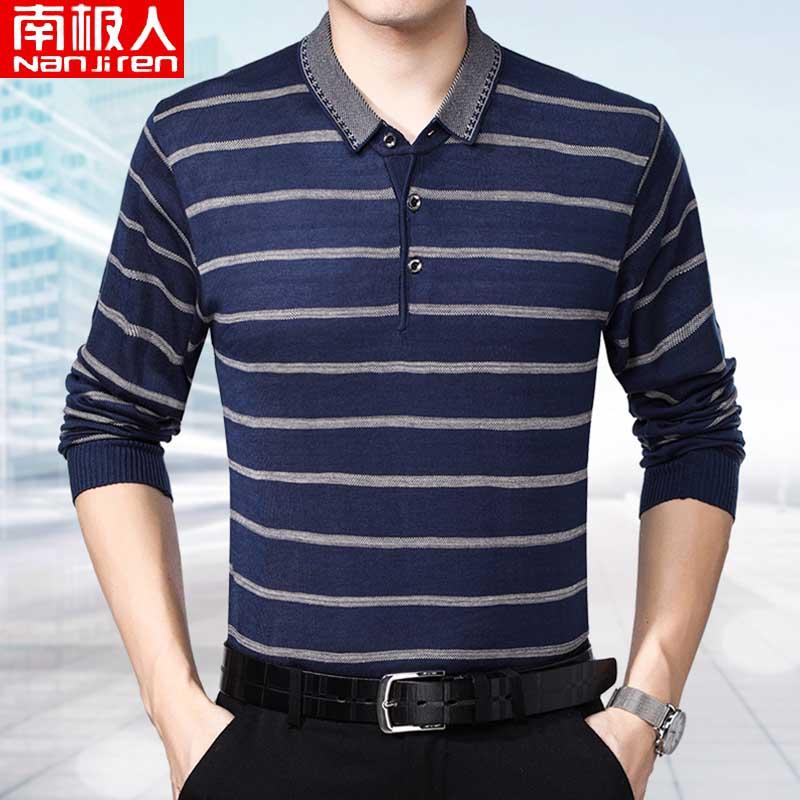 中年男士长袖T恤 爸爸装中老年条纹体恤衫带领春秋季POLO衫