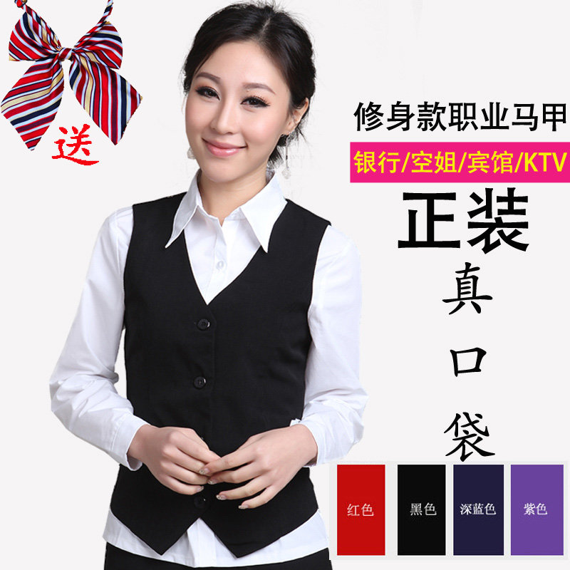 White collar black womens Vest work Jacket Suit womens dress Bank Hotel interview slim Vest Red Vest