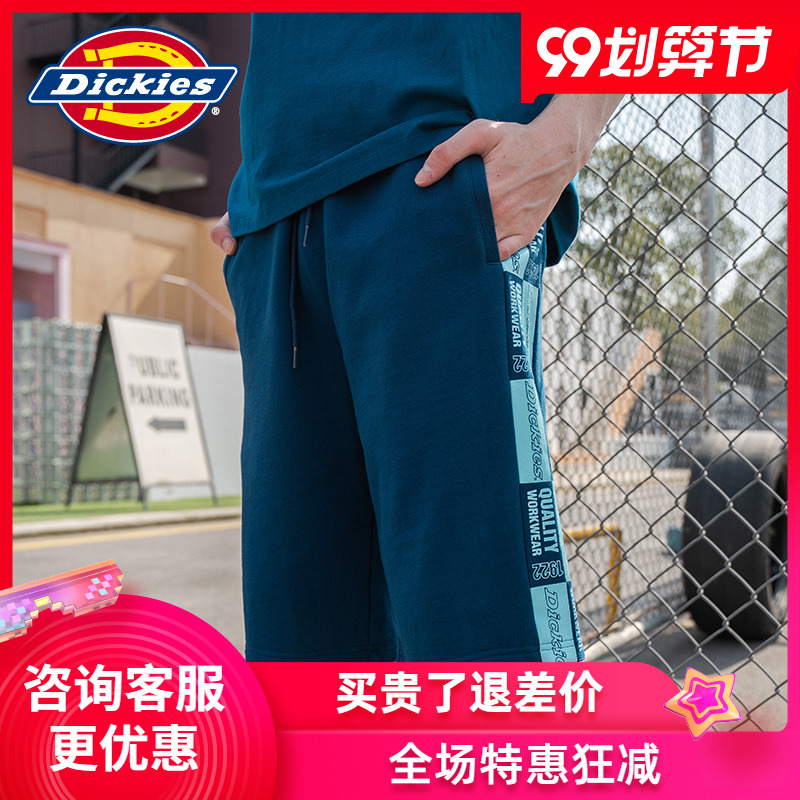 Dickies two side printed pants for mens summer new waist drawstring casual pants dk007354