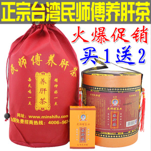 Taiwan and China counter genuine ancient tea master Liver 60 anti Hugan health tea barrels send cup
