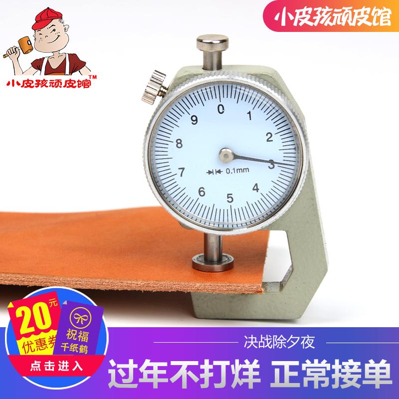Кожа мера толстый инструмент кожа машины измерение инструмент плоская голова толщина кожа измерение стол diy ручной работы кожа кожа инструмент