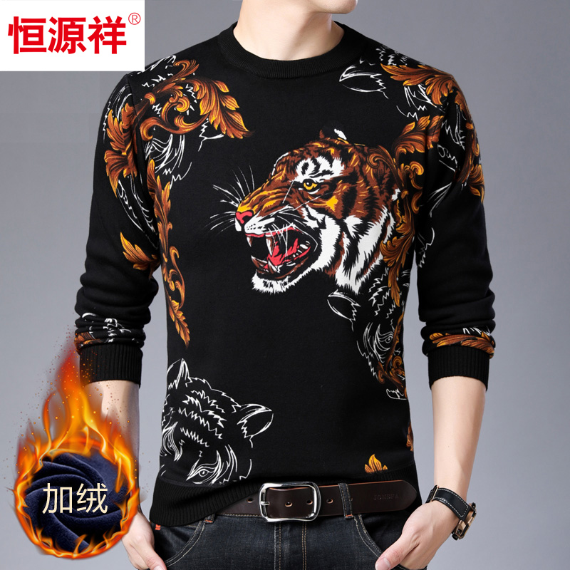 Playboy sweater mens Plush thickened base coat round neck young and middle-aged personality trend printed sweater mens fashion