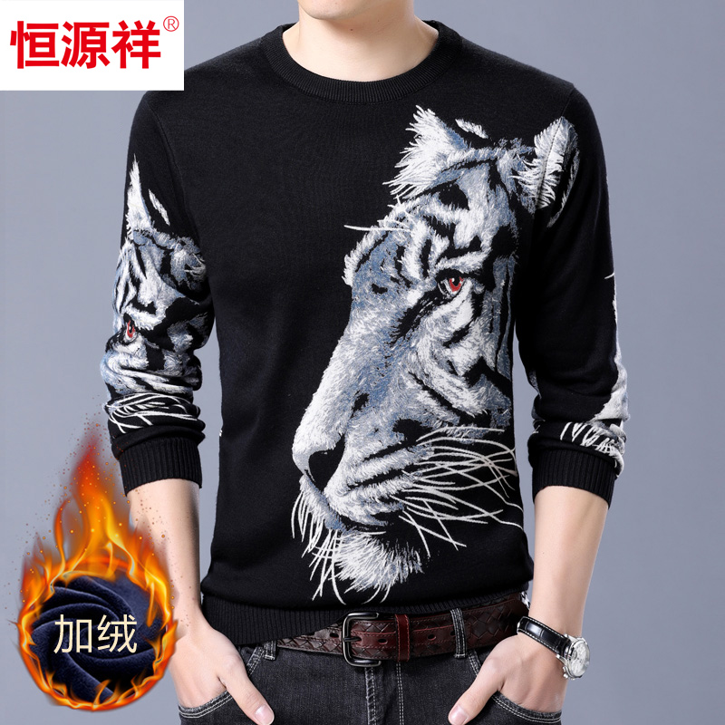 Playboy mens sweater with plush and thick round neck in winter