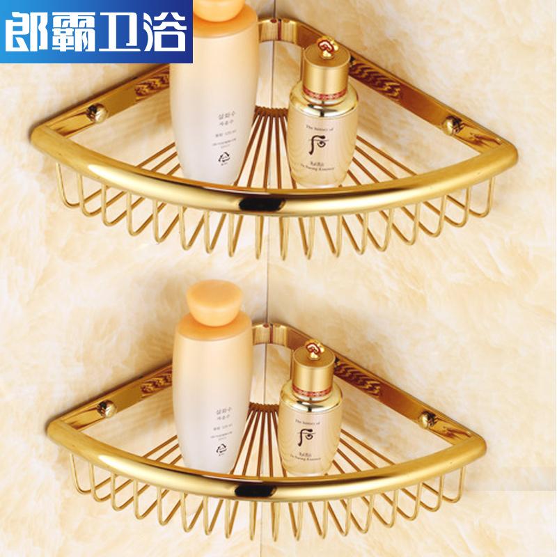 全銅三角籃歐式衛生間轉角架浴室金色網籃雙層仿古置物架掛件壁掛