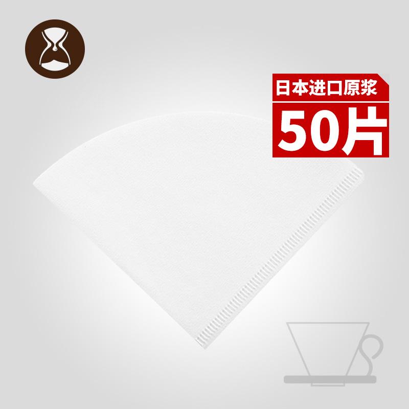 泰摩 手沖咖啡壺濾紙 美式咖啡機扇形過濾網 兼V60錐形系列滴濾杯