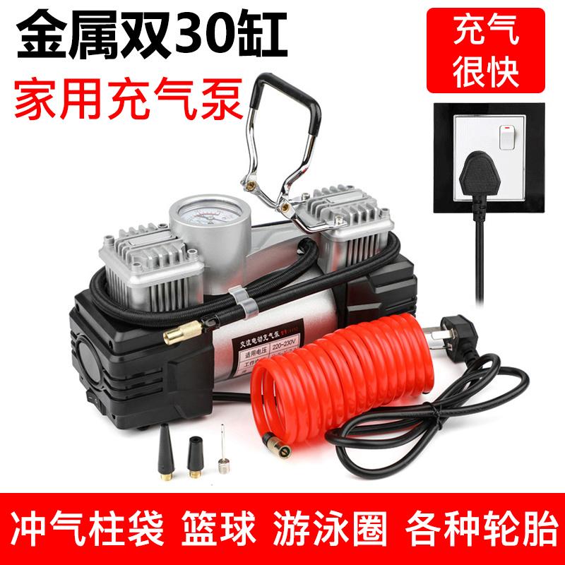 220v家用双缸小型摩托车农用打气泵