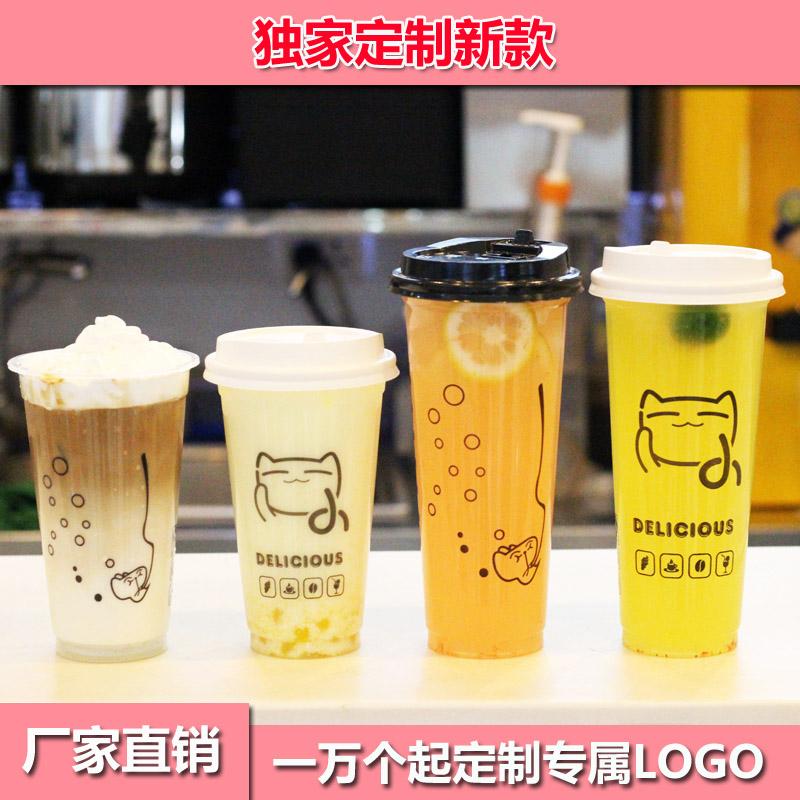 加厚90口�揭淮涡阅滩璞�塑料杯���w冷�果汁杯500 700ml瘦�L透明