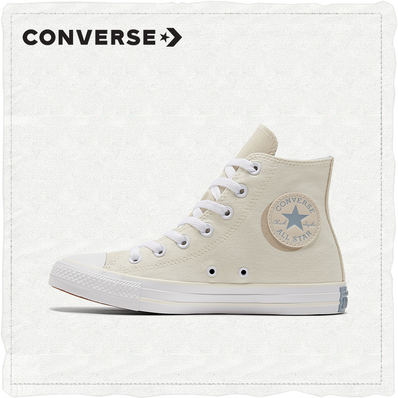 Converse Converse Official ALL STAR Fashion Hundreds of Flaw Shoes Women's Shoes New Casual Shoes 571867C