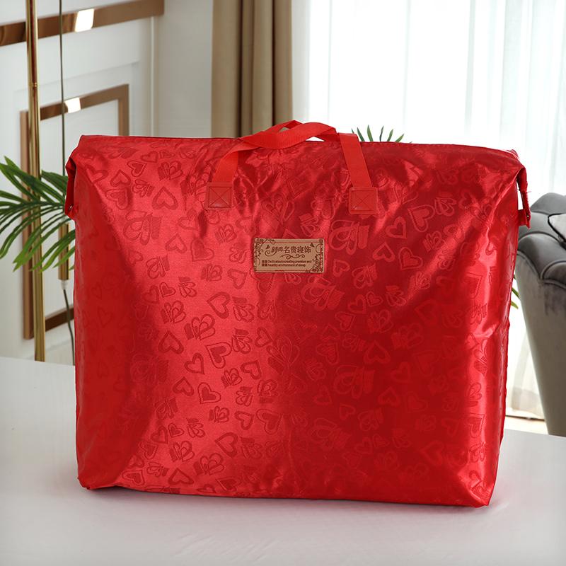 结婚庆喜庆空调夏棉被子四件套手提收纳包装袋子陪嫁礼品喜被红色