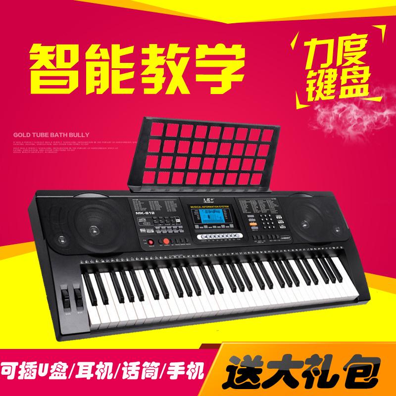 12-01新券美科812电子琴智能教学幼师成人儿童初学61键钢琴力度键电子琴