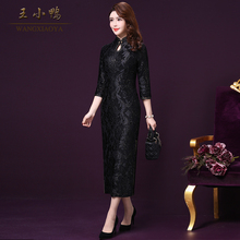 Wang Xiaoya's new autumn dress cheongsam mother in law wedding dress banquet noble Chinese dress woman