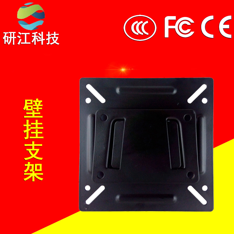 Computer bracket wall mounted desktop bracket for industrial tablet computer wall mounted accessories 75 * 75 100 * 100 mm