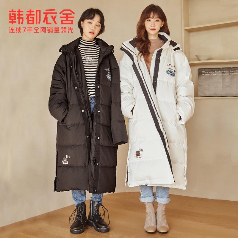 【明星同款】韩都衣舍X时代少年团冬季外套中长款羽绒服女YS1111