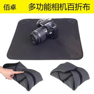 佰卓 单反相机百折布微单配件适用索尼尼康佳能70D80D 5D4 D750 A7 M2 R2 A65000内胆镜头套包便携袋加厚收纳品牌
