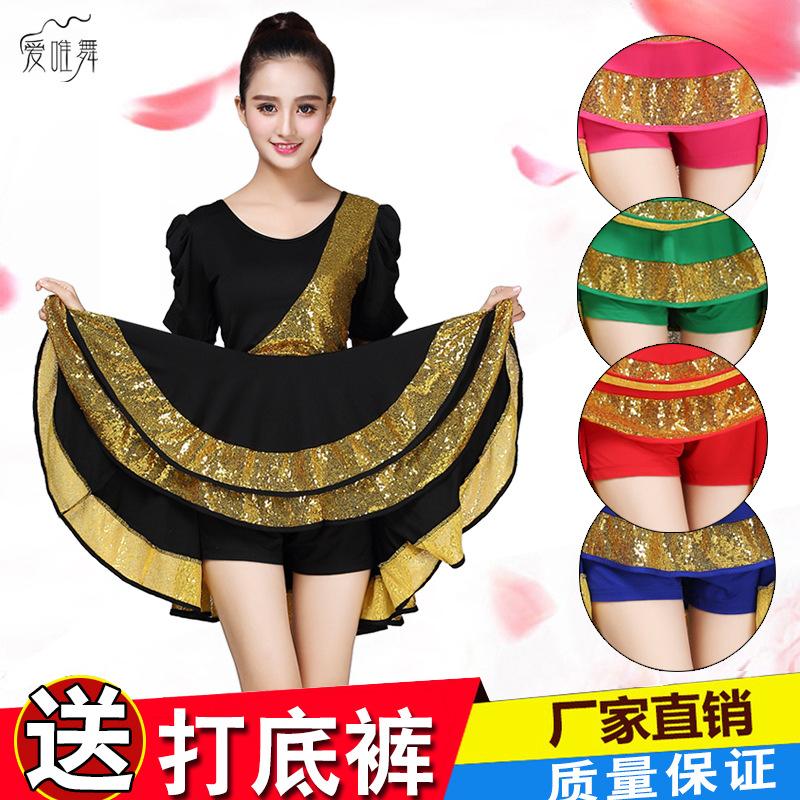 新款广场舞服装连衣裙亮片中老年春夏跳舞衣拉丁比赛服短袖表演出
