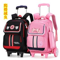 拉杆书包小学生女六轮大轮爬楼男童防水减负两用包可拆卸手拉箱包