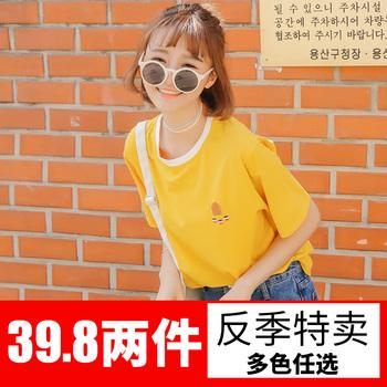 2件39.8】大版港风宽松棉ins韩版网红T恤女短袖半袖春夏黄色白色