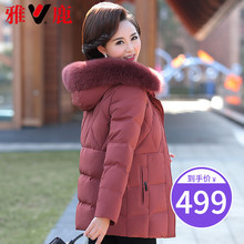 Yalu mother's down jacket women's short middle-aged and old people's 50 year old autumn and winter clothing middle-aged cotton padded old people's coat