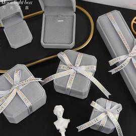 高档丝绒首饰盒饰品盒耳环项链包装盒手镯戒指手链收纳礼品盒