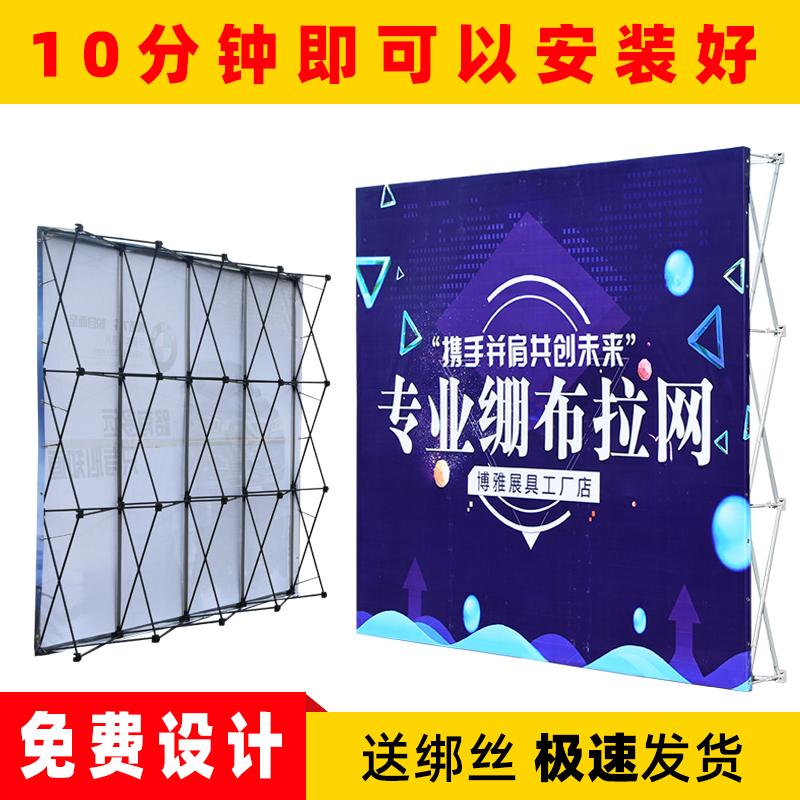 拉网展架铝合金kt板折叠背景墙广告架签名伸缩架子喷绘支架拉网式