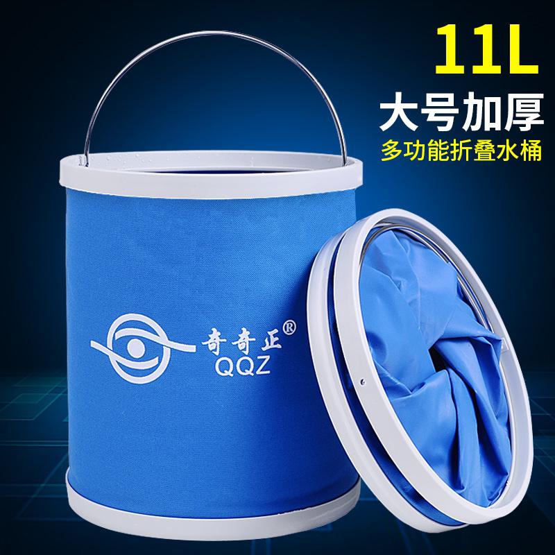 大号汽车洗车用水桶便携式折叠车载伸缩式户外多功能钓鱼储水工具