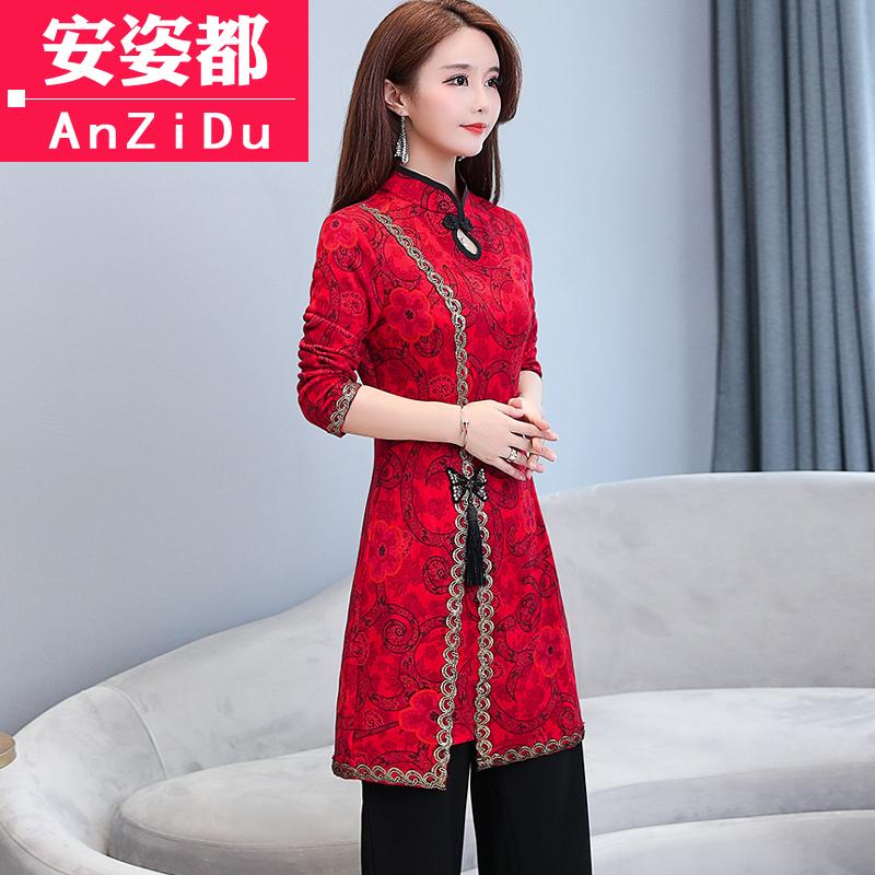 中国风中式女装长袖旗袍上衣汉服唐装改良版女秋装时尚套装两件套有赠品