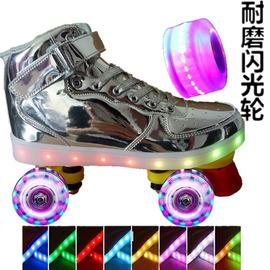 双排轮滑鞋溜冰鞋单排闪光七彩星辰轮滑鞋充电鞋花式轮舞鞋旱冰鞋